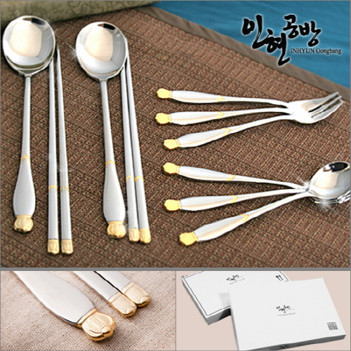 인현공방 왕관 수저2p/티스푼,티포크 6p종합세트 [종이케이스] IHS-Q08u
